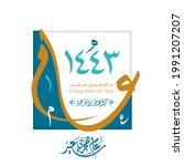 happy new hijri islamic year... | Shutterstock .eps vector #1991207207