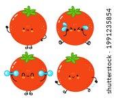 funny cute happy tomato...   Shutterstock .eps vector #1991235854