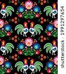 seamless polish folk art... | Shutterstock .eps vector #1991297654