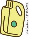 canister gardening vegetable...   Shutterstock .eps vector #1991304671