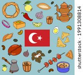 traditional turkish dishes ...   Shutterstock .eps vector #1991308814