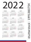 calendar 2022   illustration.... | Shutterstock .eps vector #1991383754