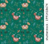 festive christmas texture. nice ... | Shutterstock .eps vector #1991418674