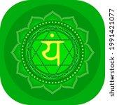 the fourth anahata chakra.... | Shutterstock .eps vector #1991421077
