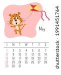vertical wall calendar page...   Shutterstock .eps vector #1991451764