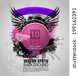 grunge banner with an inky... | Shutterstock .eps vector #199162391