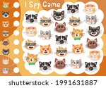 i spy kids game with cute funny ... | Shutterstock .eps vector #1991631887