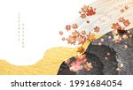 japanese background with maple...   Shutterstock .eps vector #1991684054