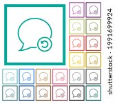 undo message flat color icons... | Shutterstock .eps vector #1991699924