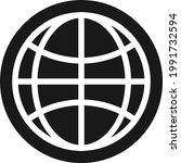 global icon vector with white... | Shutterstock .eps vector #1991732594