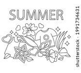 summer. hand drawn cartoon...   Shutterstock .eps vector #1991734631