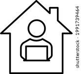 remote work icon vector... | Shutterstock .eps vector #1991739464