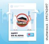 islamic hajj illustration with... | Shutterstock .eps vector #1991742497