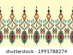 ikat ethnic abstract beautiful...   Shutterstock .eps vector #1991788274