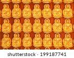 small golden buddha background | Shutterstock . vector #199187741