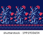 traditional oriental  arabic... | Shutterstock .eps vector #1991933654