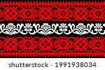 seamless geometrical border...   Shutterstock .eps vector #1991938034