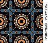 bohemian  fashionable seamless... | Shutterstock .eps vector #1991941157