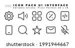 icon set of ui interface line...
