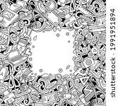 cartoon vector doodles design... | Shutterstock .eps vector #1991951894