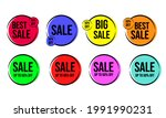 colorful sale banner and...   Shutterstock .eps vector #1991990231