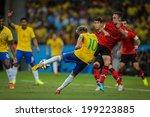 Постер, плакат: Neymar of Brazil competes