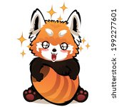 Red Panda Filled With Admiration