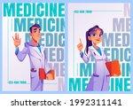 medicine posters with doctors... | Shutterstock .eps vector #1992311141