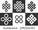 celtic knots. set of variety...   Shutterstock .eps vector #1992341591