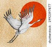 flying crane japanese style ...   Shutterstock .eps vector #1992397877