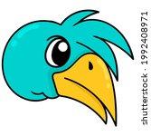 the head of a big beaked bird...   Shutterstock .eps vector #1992408971