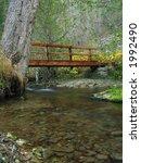 Vinal Creek Bridge  1