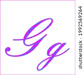 letter g   2 color pattern of...   Shutterstock .eps vector #1992569264