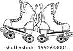 sports roller skates. line... | Shutterstock .eps vector #1992643001