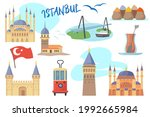 set of traditional istanbul... | Shutterstock .eps vector #1992665984