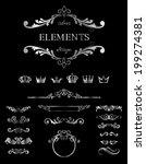 silver design elements | Shutterstock .eps vector #199274381