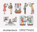 people who purchase goods on... | Shutterstock .eps vector #1992774101