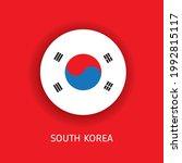 south korea on circle . vector... | Shutterstock .eps vector #1992815117