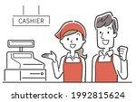 vector illustration material ... | Shutterstock .eps vector #1992815624