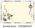 rainy summer asian nostalgic...   Shutterstock .eps vector #1992889367
