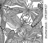 Dragonflies Seamless Pattern
