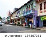 singapore  singapore  april 24  ... | Shutterstock . vector #199307381