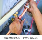 a part of preparing to install... | Shutterstock . vector #199313261