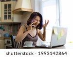 a beautiful young brunette girl ...   Shutterstock . vector #1993142864