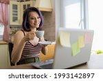 a beautiful young brunette girl ...   Shutterstock . vector #1993142897