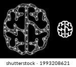 bright mesh brain with... | Shutterstock .eps vector #1993208621