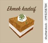ekmek kadaif. turkish sweets....   Shutterstock .eps vector #1993258784