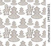 doodle seamless pattern... | Shutterstock .eps vector #1993368431