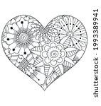 heart with floral pattern.... | Shutterstock .eps vector #1993389941