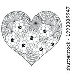 heart with floral pattern.... | Shutterstock .eps vector #1993389947